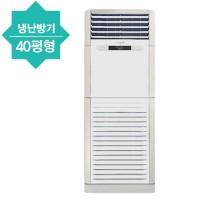 스탠드형 냉난방기(40평형)