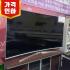 삼성 스탠드형 88인치 스마트TV