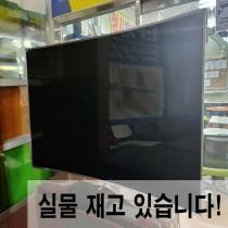 삼성 커브드 SUHD 88인치 TV