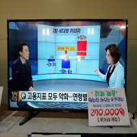 LED TV 43인치 리퍼제품